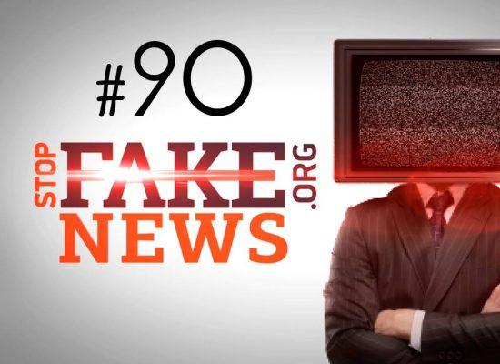 StopFakeNews #90. Тонкости перевода: фейки о Байдене и федерализации Украины