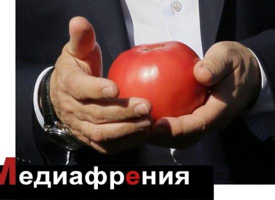 Игорь Яковенко: а вы, россияне, помидорами не отделаетесь!