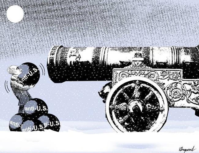 Рисунок Виктора Богорада