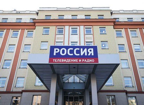 Турция депортировала съемочную группу телеканала «Россия 1»