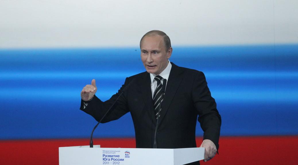Путин_предлагает_создать_ОНФ_6_мая_2011-1038x576