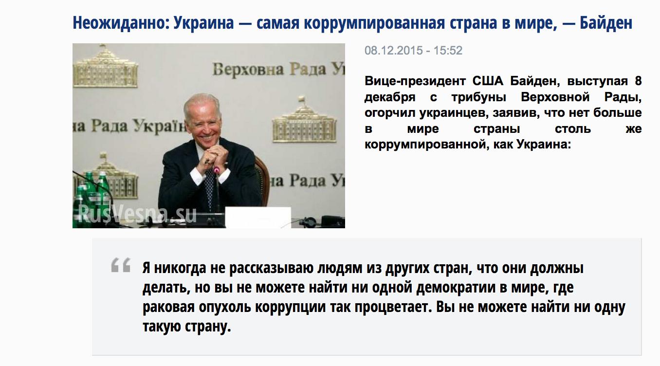 Website screenshot Russkaya Vesna