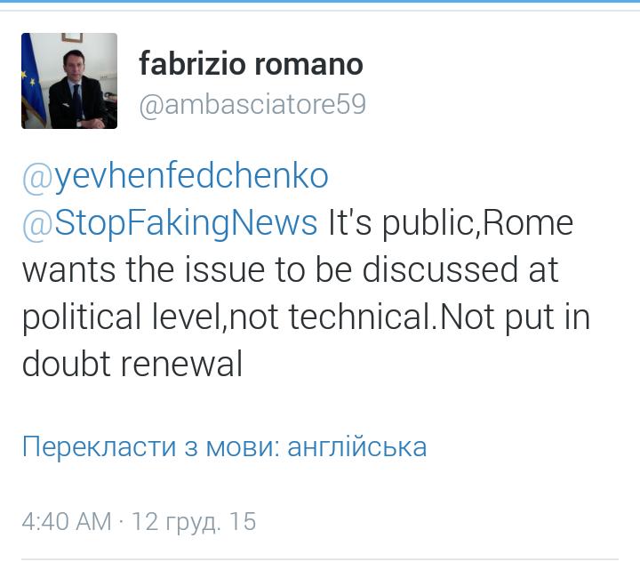 Fabrizio Romano en Twitter