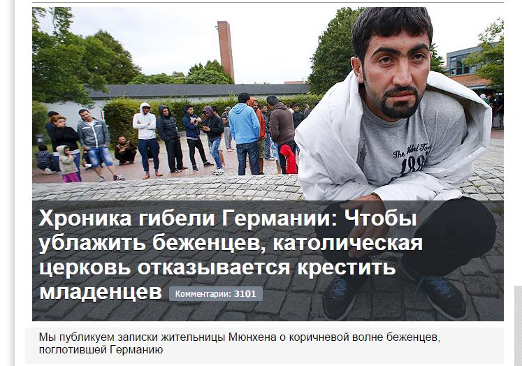 Websait Screenshot Komsomolskaya Pravda
