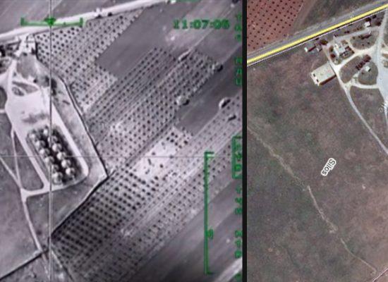 Фейк: российские войска уничтожили нефтебазу в Сирии