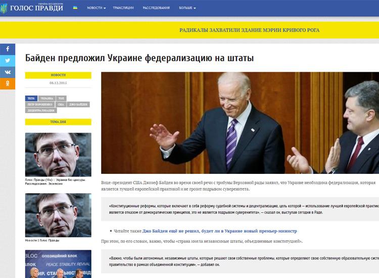 """""""Biden ofreció a Ucrania la federalización con estados"""""""