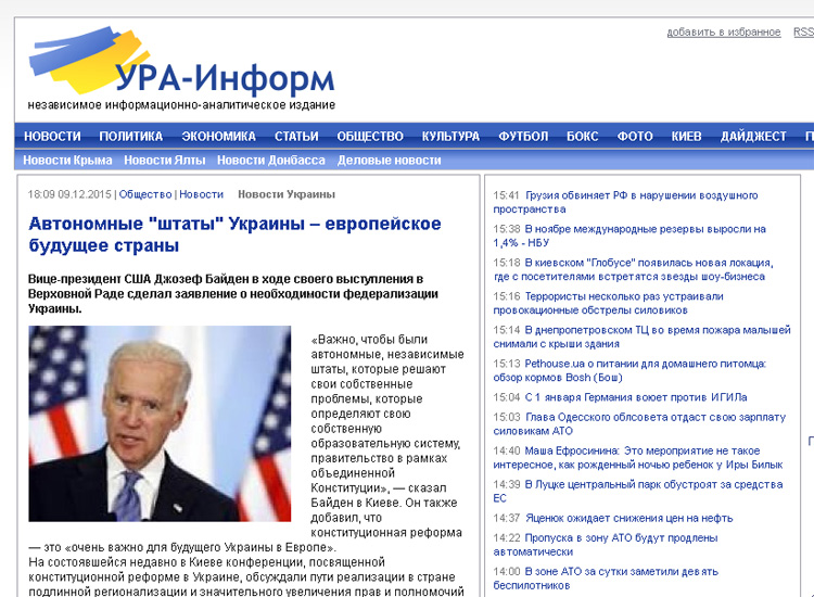 Screenshot de pe site-ul URA-Inform