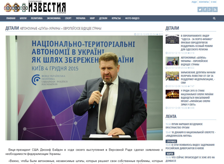 Screenshot de pe site-ul Izvestia
