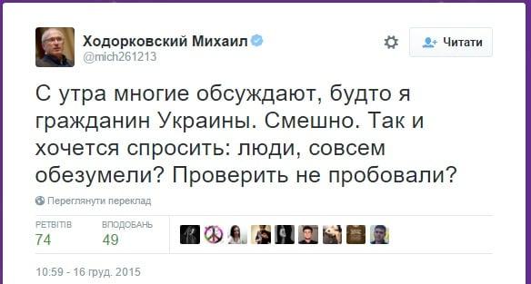hodorkovskij