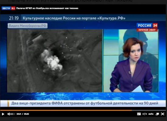 Фейк: Полк «Азов» хочет воевать на стороне ИГИЛ
