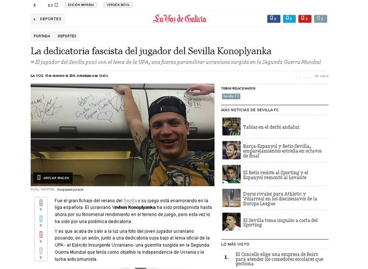 Скриншот на сайта www.lavozdegalicia.es