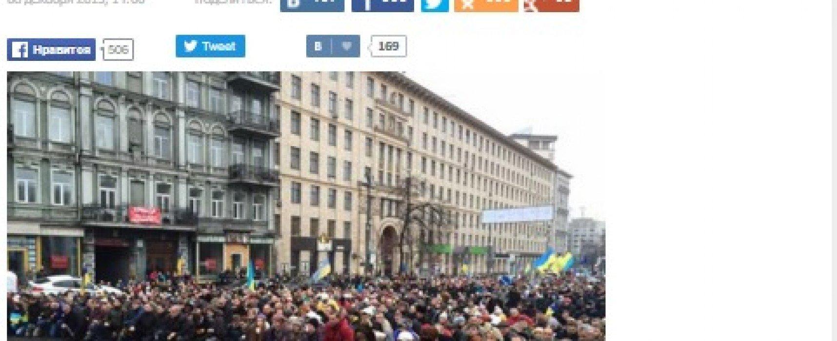 Foto falsa: los ucranianos se arrodillaron delante de Biden