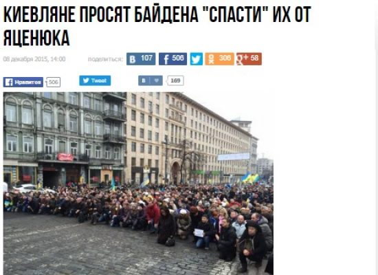 Photo Fake: Kyiv Residents Kneel before Biden