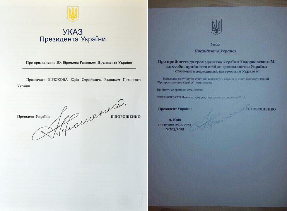 Сравнений бланков официальных документов