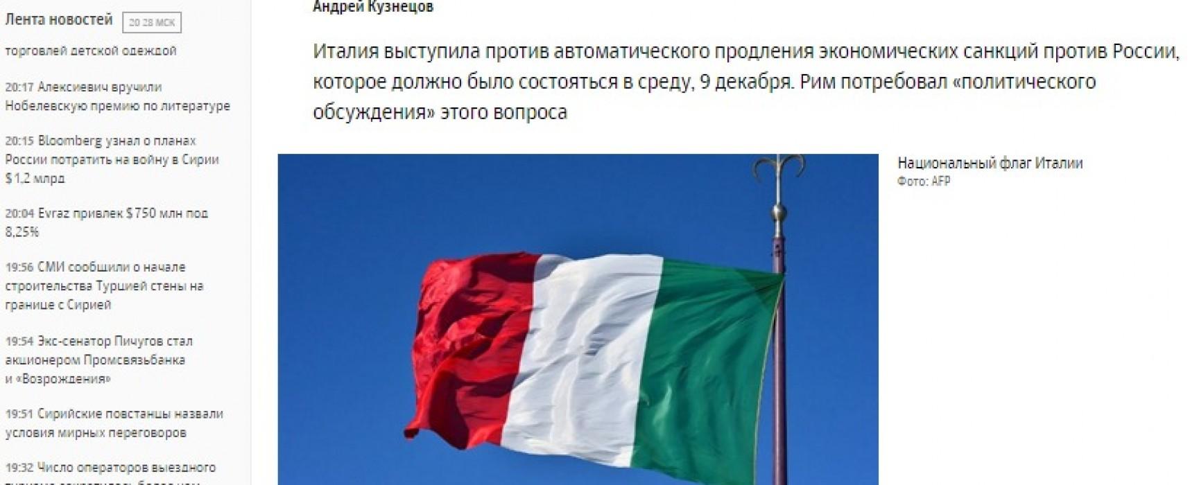 En Italia no confirman el bloqueo de las sanciones contra Rusia