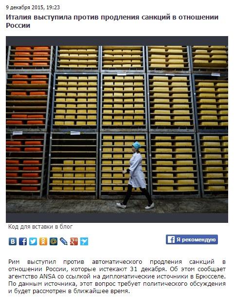 Скриншот www.tvzvezda.ru