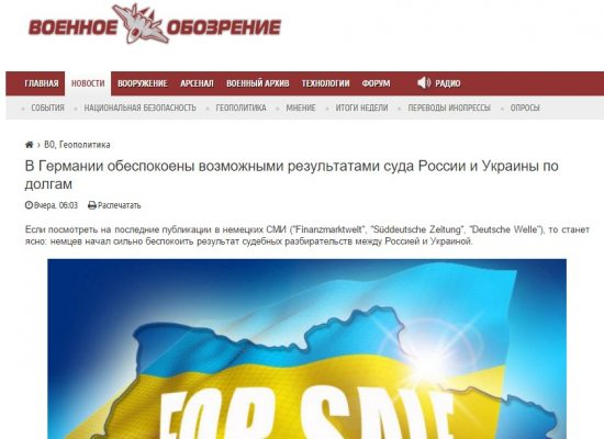 Fake: Germans Are Uneasy about Ukraine-Russia Debt Repayment Suit