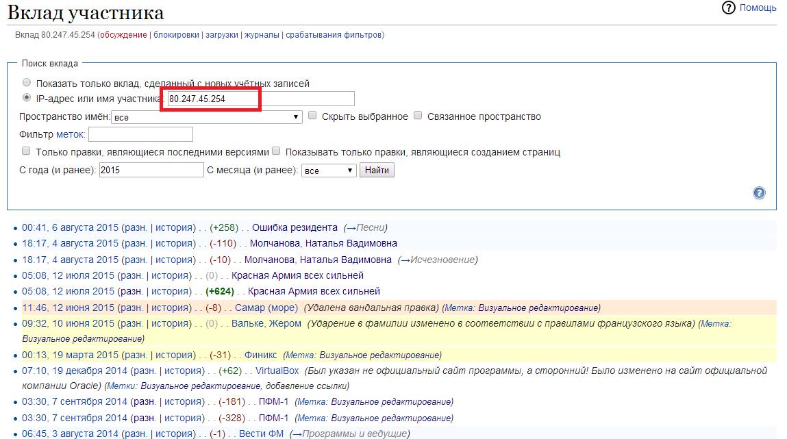 wiki_contribution