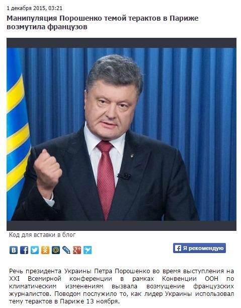 Скриншот на  www.tvzvezda.ru
