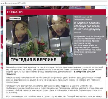 Сapture d'écran « le Chaîne cinq »