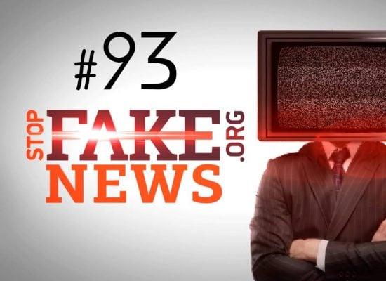 StopFakeNews #93. Порошенко как реинкарнация Бандеры и шоколадки с Путиным
