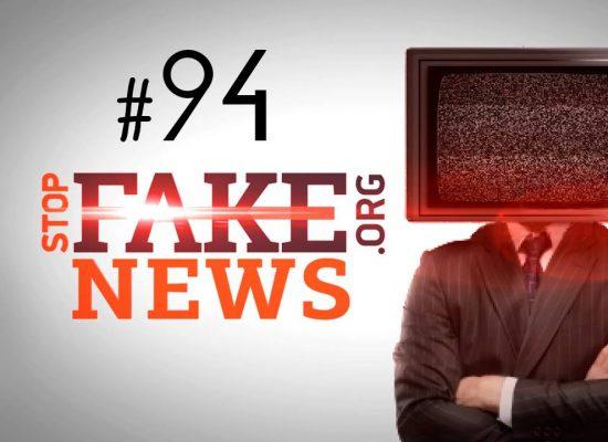StopFakeNews #94. Видеофейк с «Азовом» и «изнасилование» в Берлине, которого не было