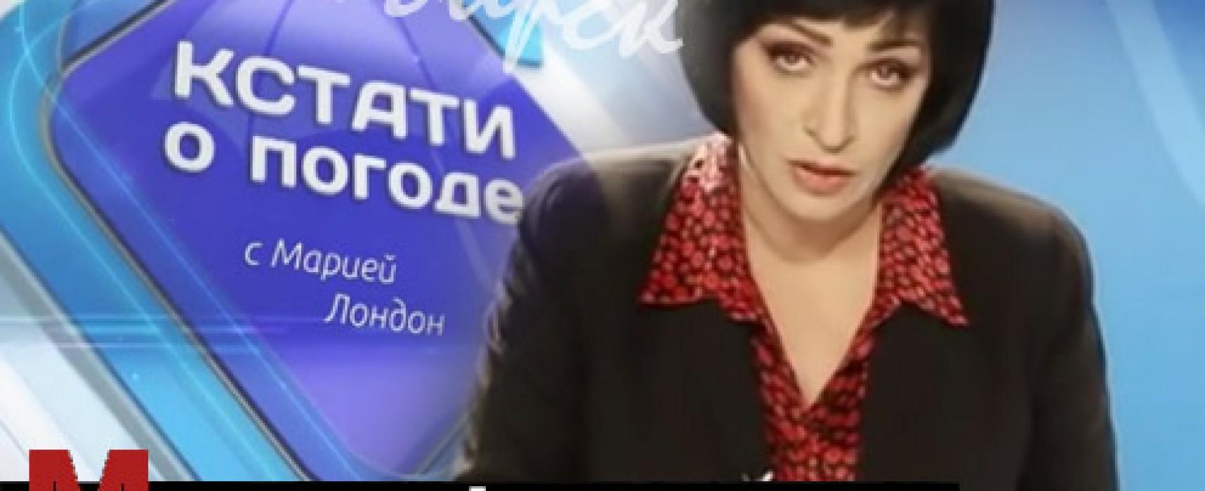 Игорь Яковенко: Они нас просто троллят, значит, нужен игнор и бан