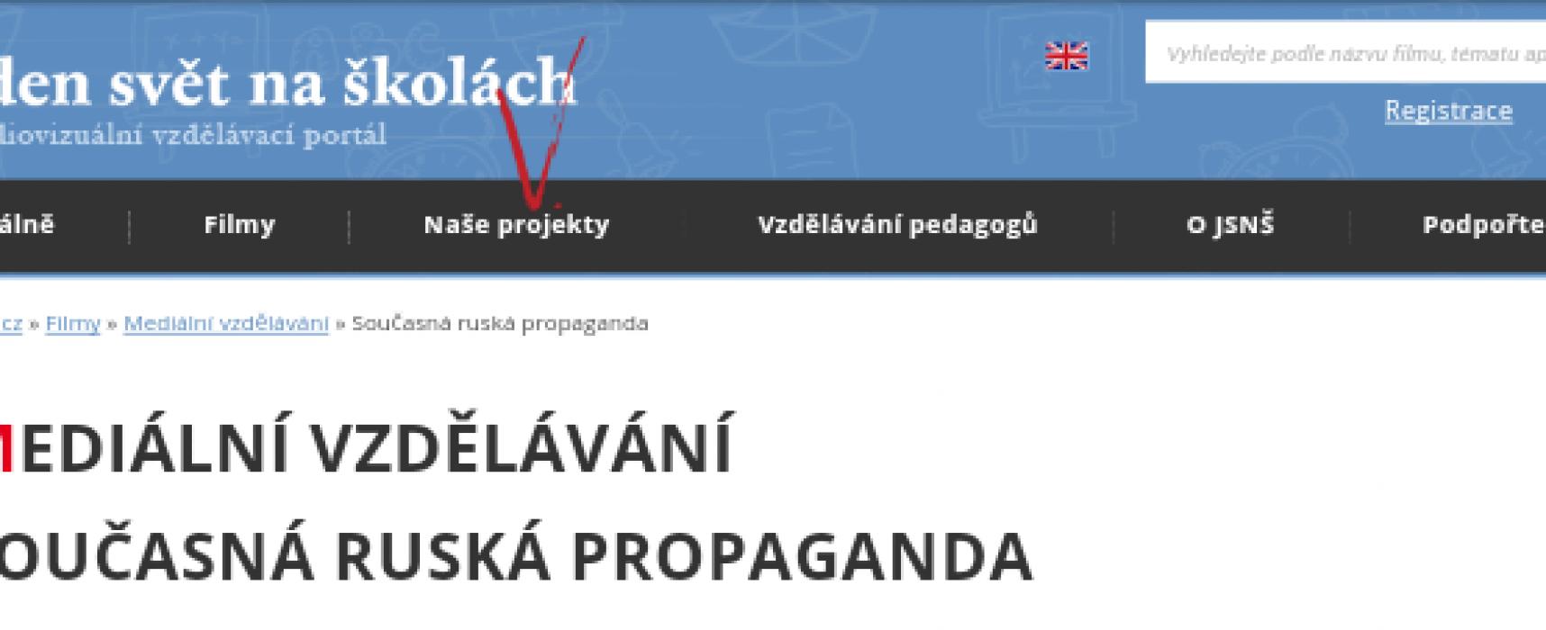 Медиаграмотност VS пропаганда: опитът на Чехия