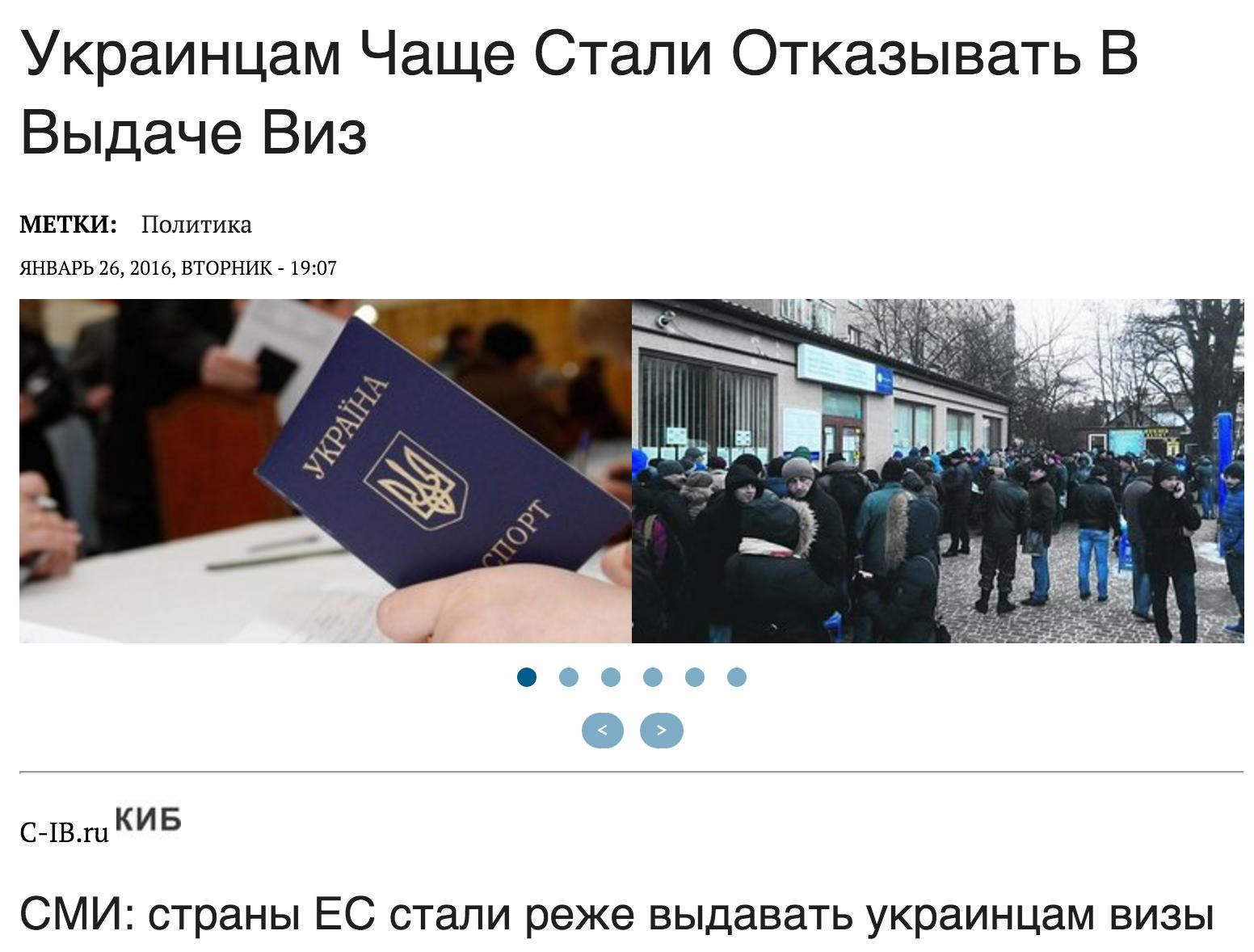 Website screenshot Novosti v Detaliakh