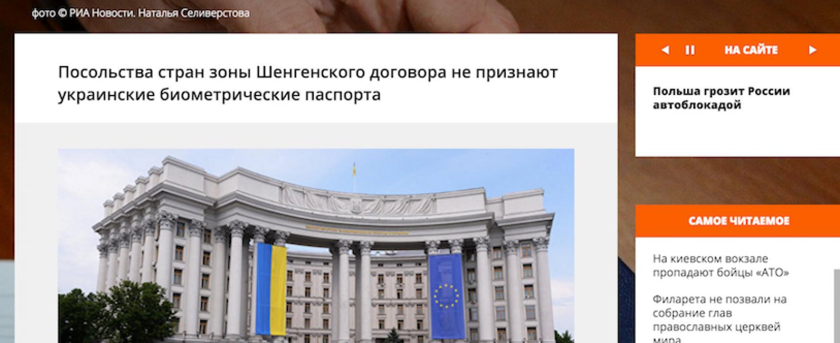 Fake: EU-landen weigeren massaal visa aan Oekraïners