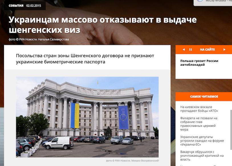 Website screenshot Uraine.ru