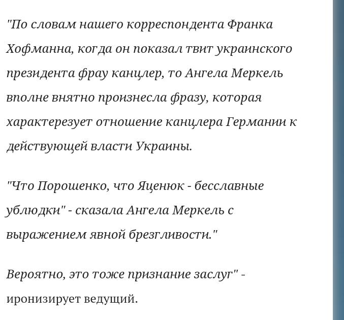 """La frase de Angela Merkel: """"Tanto Poroshenko como Yatseniuk son  malditos bastardos"""""""