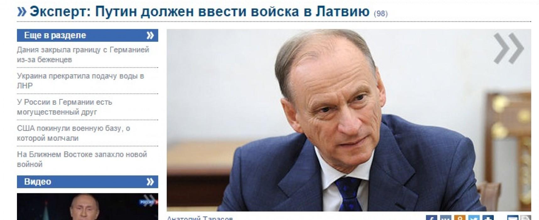СМИ придумали интервью с секретарем Совбеза РФ