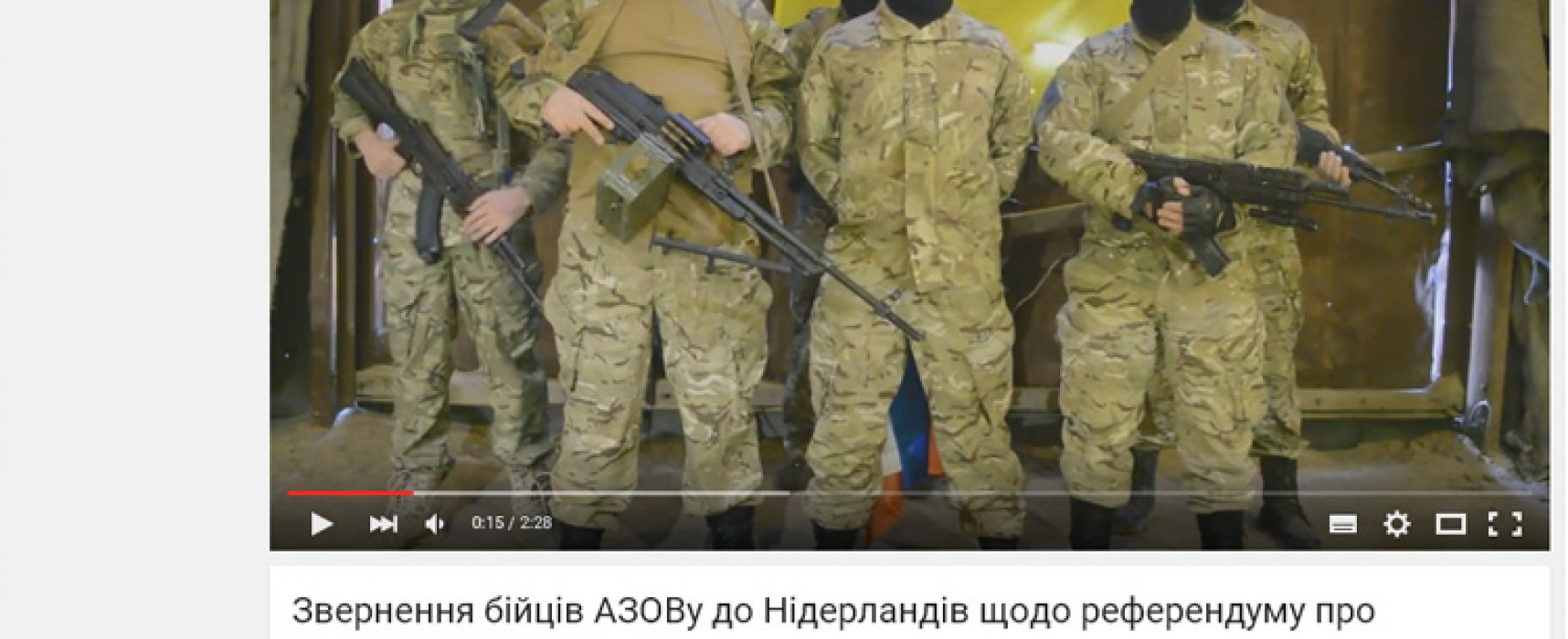 """Fake: Azov threatens to """"destroy Dutch citizens"""" if they reject association deal with Ukraine"""
