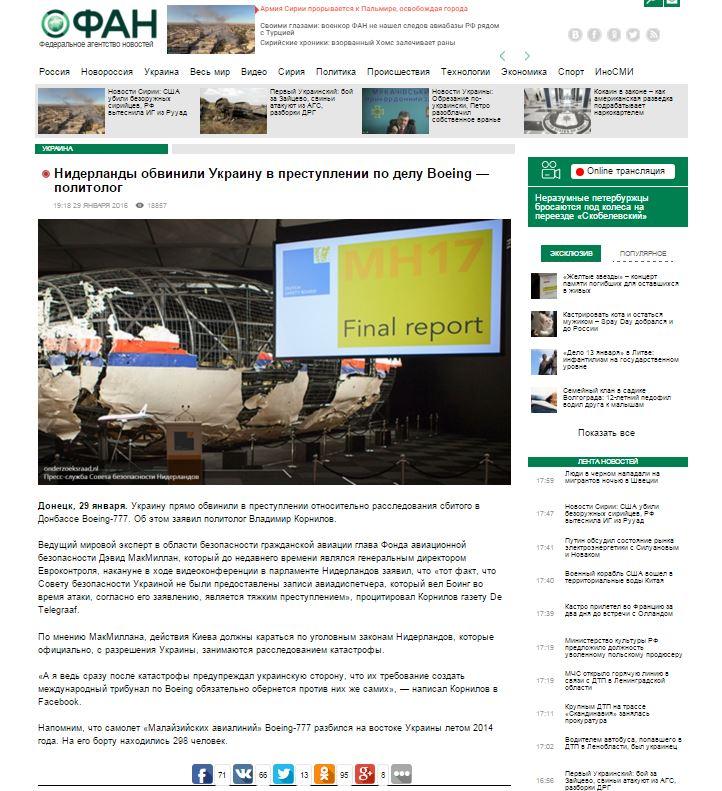 Screenshot riafan.ru