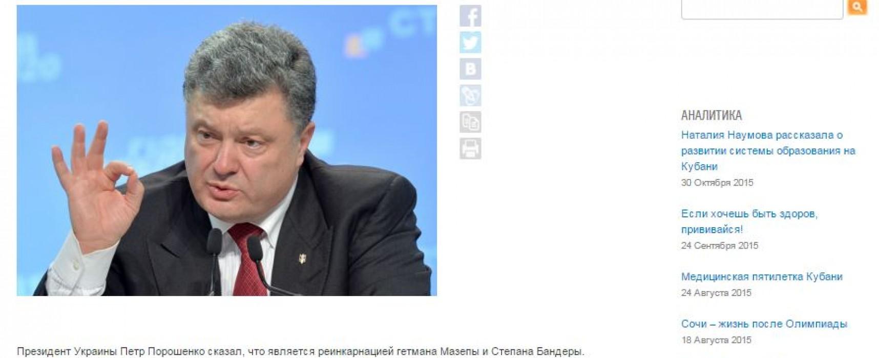 Fake : Poroshenko asserisce di essere la reincarnazione di un Cosacco e di un leader Nazionalista