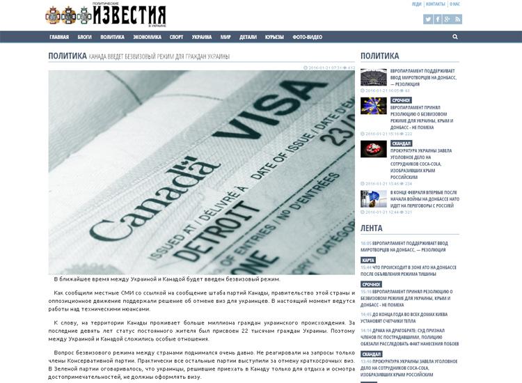 Website Screenshop Izvestia