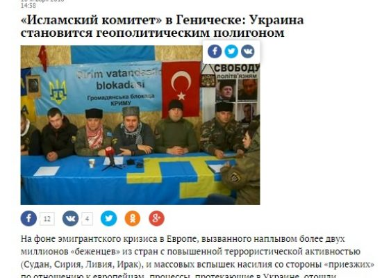 Fake: Jihadists Participate in Crimean Tatar World Congress