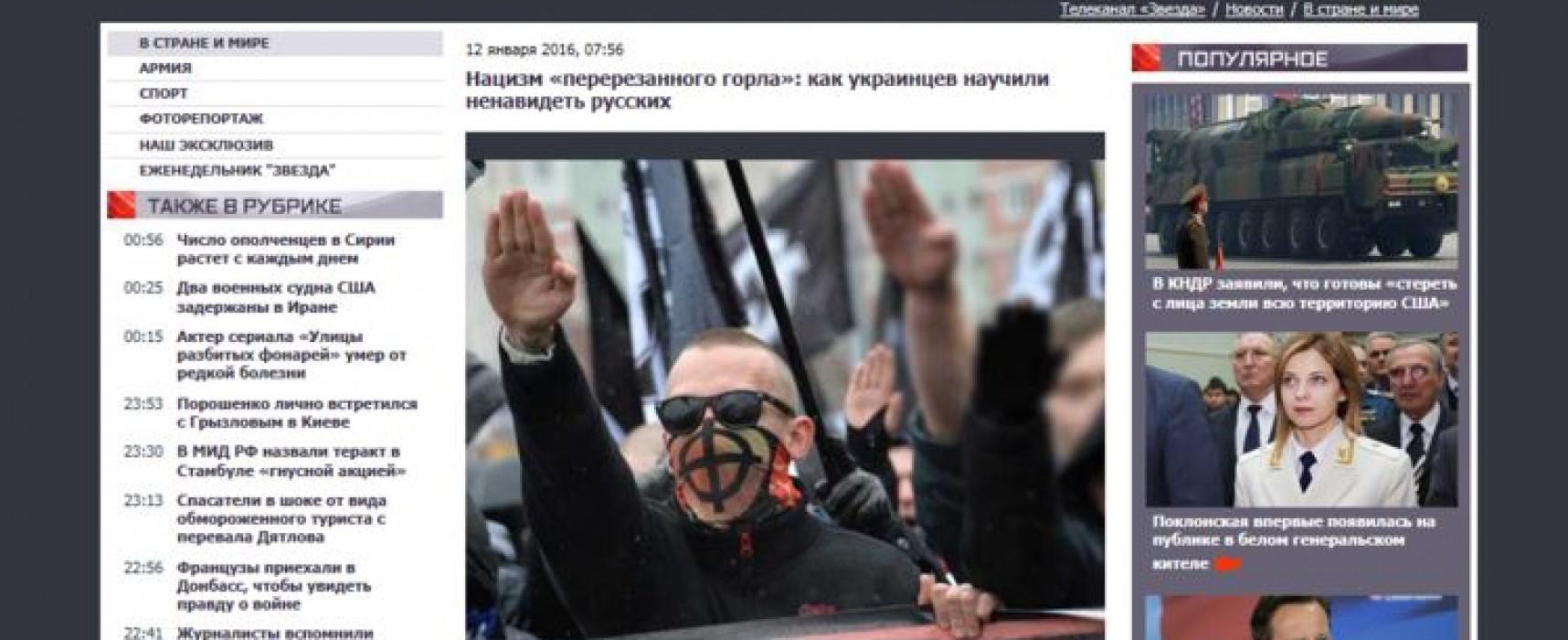 Российский телеканал проиллюстрировал «нацизм в Украине» фотографией Русского марша в Москве