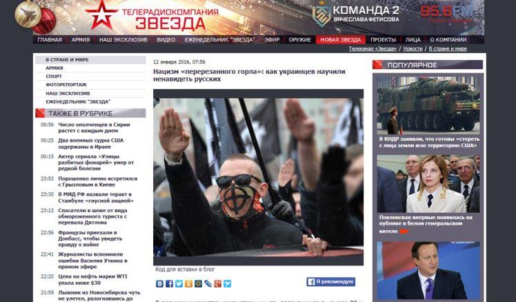 """Website Screenshot """"Zvezda"""""""