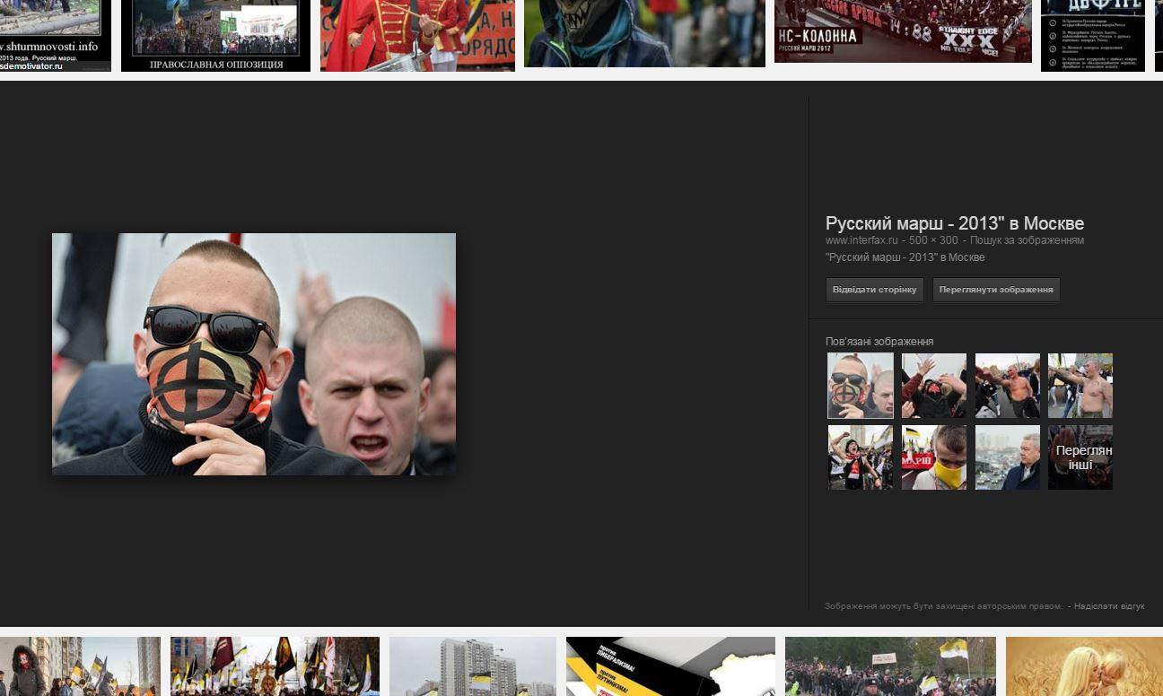 La búsqueda de imagenes Google