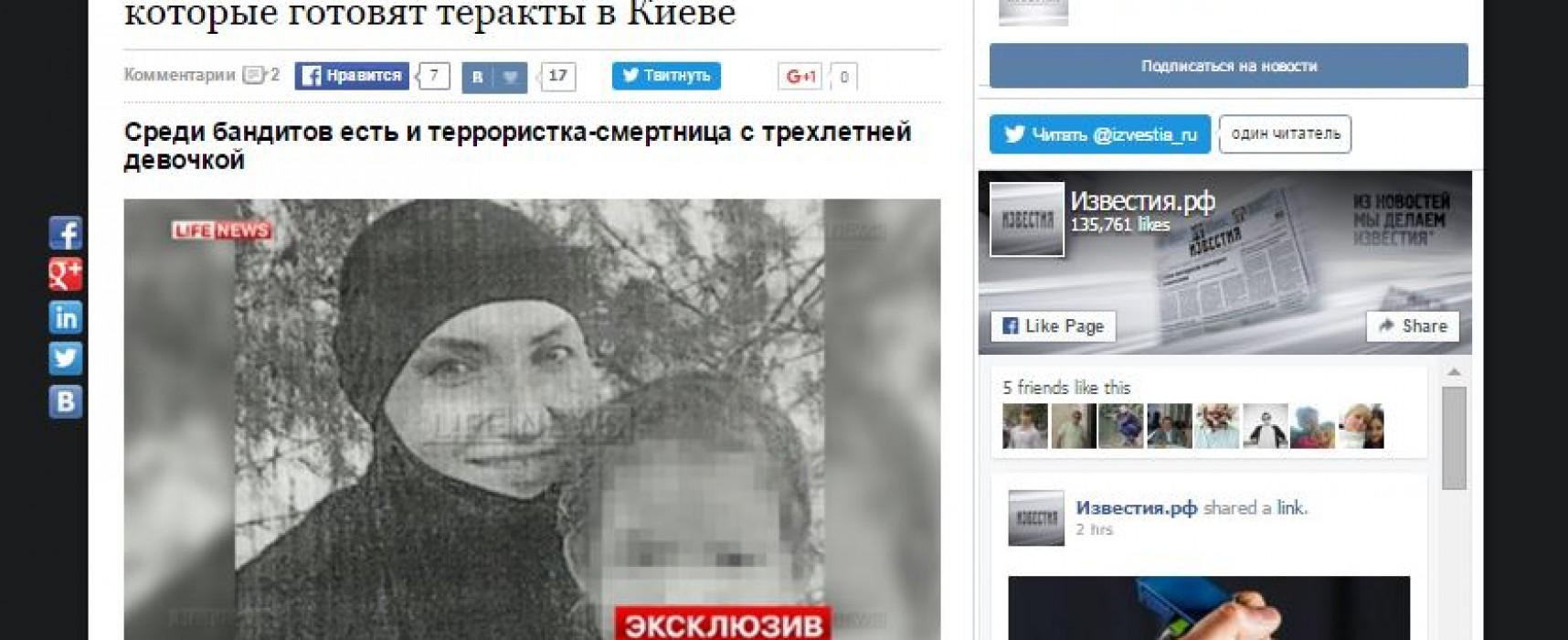 Fake : I servizi di sicurezza russi avvertono l'Ucraina del pericolo di attacchi dell'ISIS