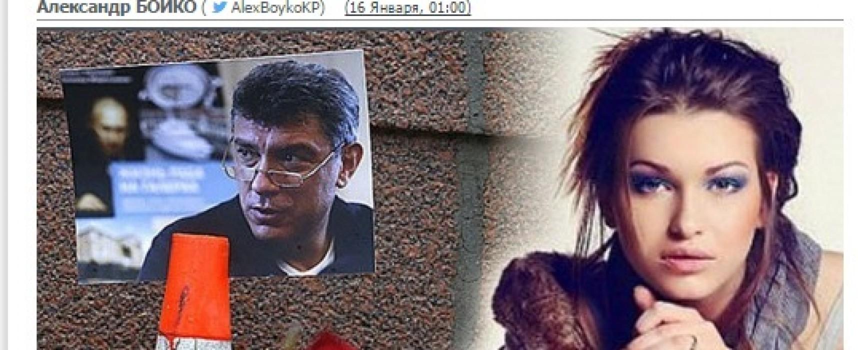 СБУ опровергает версию о причастности Украины к убийству Немцова