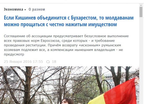 Russia Media Scaring Moldova with Fake Restitution