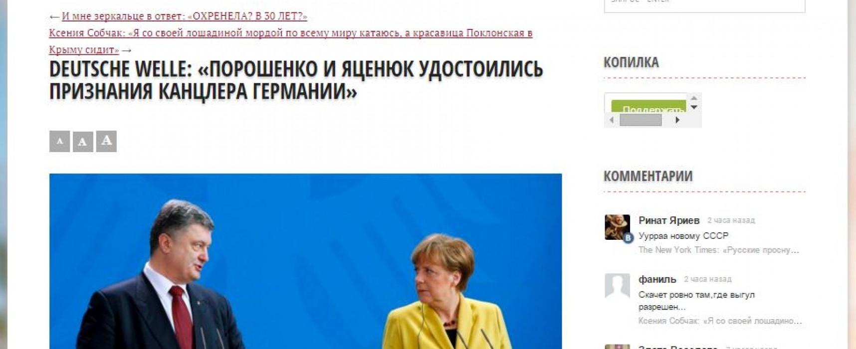 Fake: Merkel Insults Poroshenko and Yatsenyuk