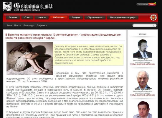 "Fake: Russian Girl Kidnapped and Raped by ""Refugees"" in Germany"