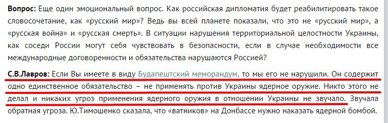 Captura de pantalla de  mid.ru