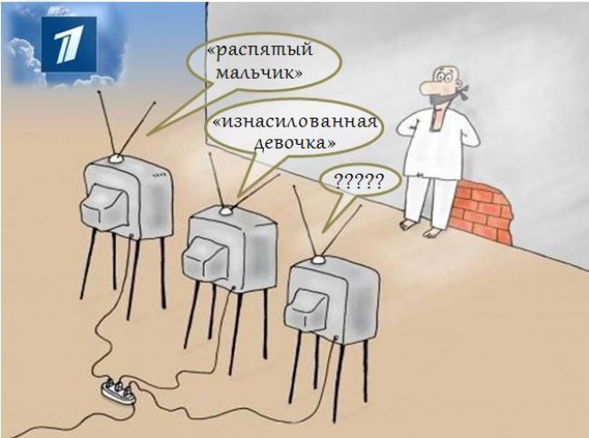 pervyy_13