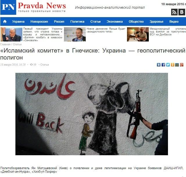 Website Screenshot pravdanews.info
