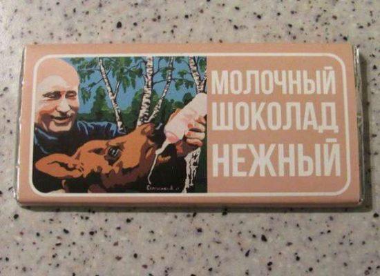 Фейк: Рошен выпустила шоколадки с изображеним Путина